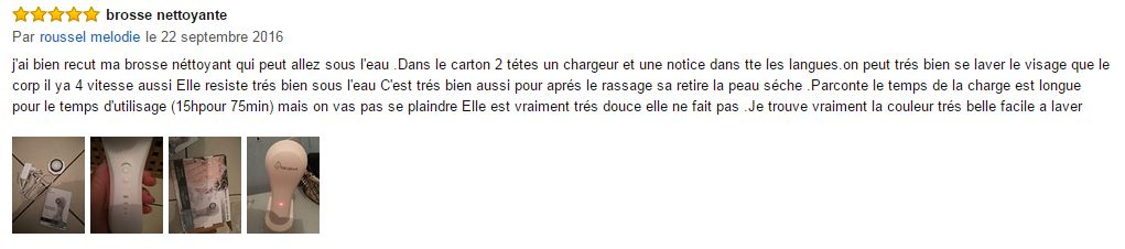 commentaire du Tec Bean